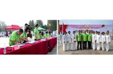 青州市杨氏太极拳研究会受 邀参加2019年临朐县第九届 全民健身运动会太极拳锦标赛