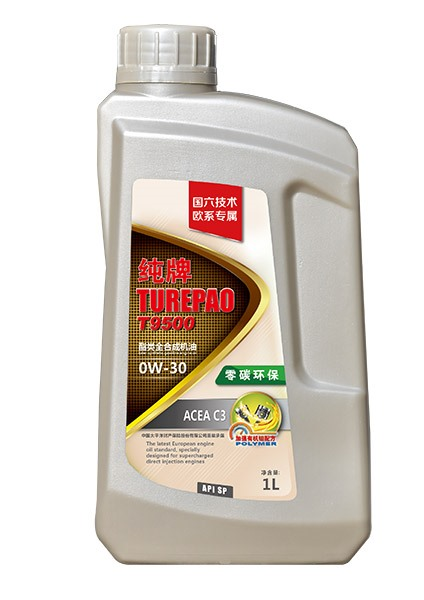 易胜博app苹果下载酯类全合成机油 T9500