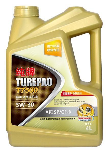 易胜博app苹果下载酯类全合成机油 T7500