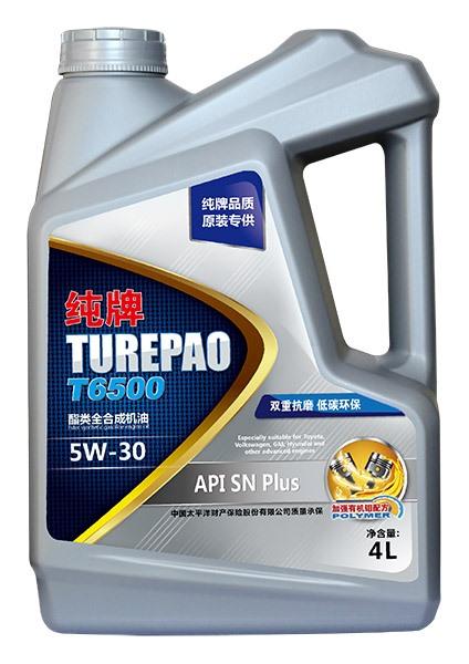 易胜博app苹果下载酯类全合成机油 T6500